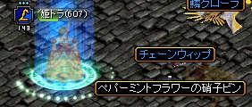 20121208002407c2d.jpg