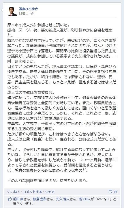 2013-01-15_173605.jpg