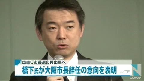 hashimoto20140201-01.jpg