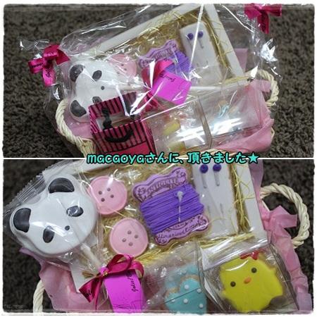 makaoyaさんからのプレゼント★