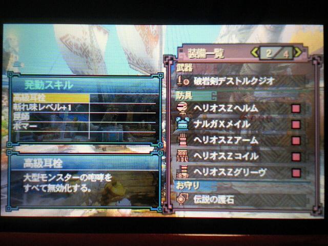 201205250749337f8.jpg
