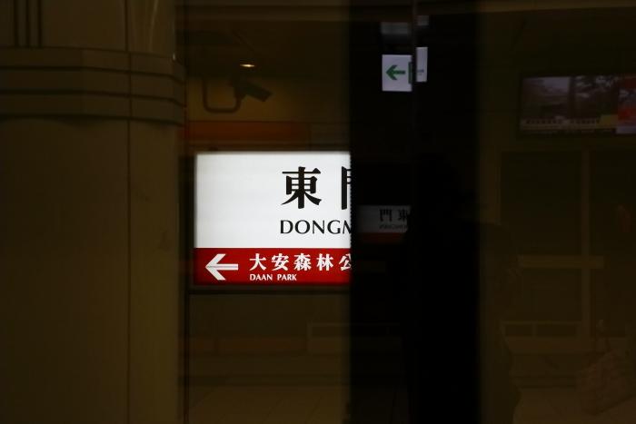 DPP_31048.jpg