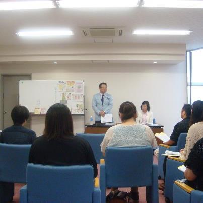 UIゼンセン同盟 栃木県支部 男女平等参画委員会【研修会】
