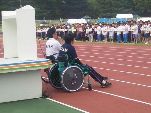 第8回栃木県障害者スポーツ大会 開会式