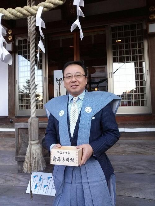 八坂神社<節分祭>①