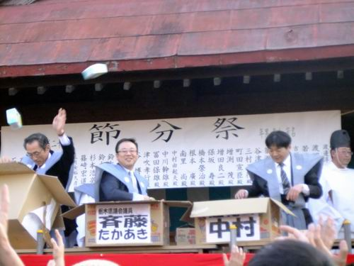 八坂神社<節分祭>⑦