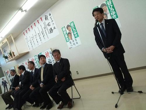 谷ひろゆき後援会<事務所開き>③