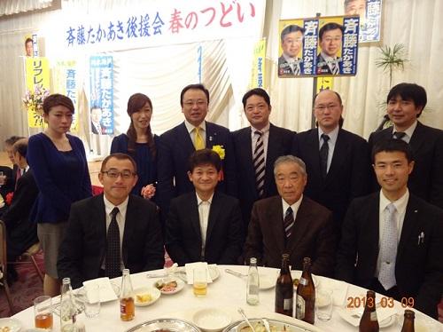 20130309春のつどい【電力総連・交通労連】