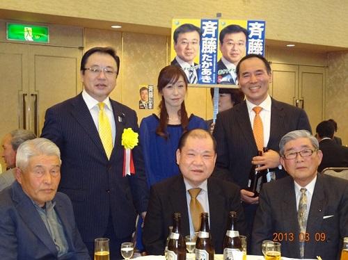 20130309春のつどい【藤井後援会】