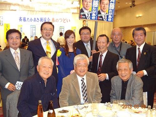 20130309春のつどい【東塙田G】