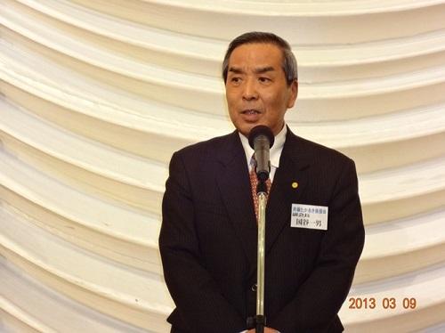 国谷副会長(開会あいさつ)