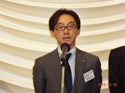 南木副会長(役員あいさつ2)