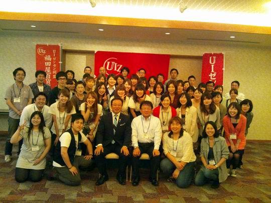 20120621UIZ福田屋百貨店労働組合[役員研修会]3