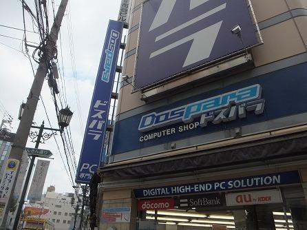 DSCF6383.jpg