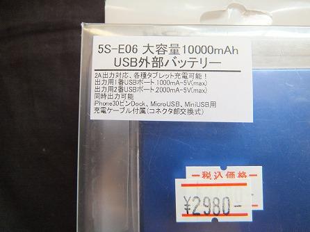 DSCF6451.jpg