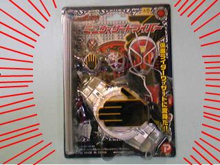 snap_tanosiiikuji962_2012102143638.jpg