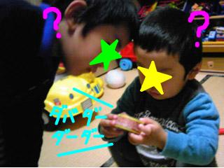 snap_tanosiiikuji962_201211215541.jpg