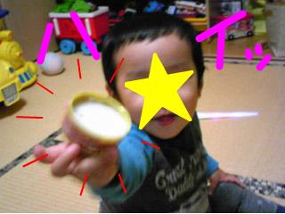 snap_tanosiiikuji962_2012112155745.jpg