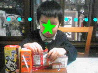snap_tanosiiikuji962_201211222209.jpg