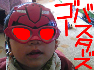 snap_tanosiiikuji962_201211420737.jpg