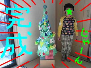 snap_tanosiiikuji962_201212017211.jpg