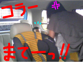 snap_tanosiiikuji962_201295222044.jpg