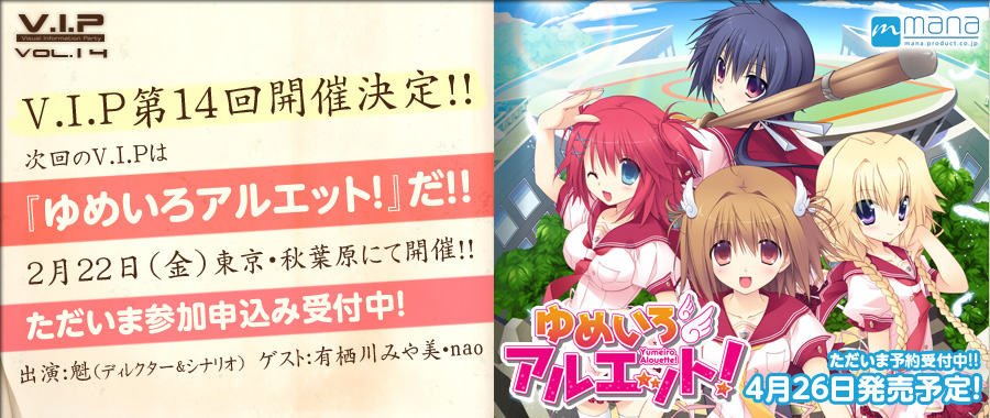 top-contents-yumearu2.jpg