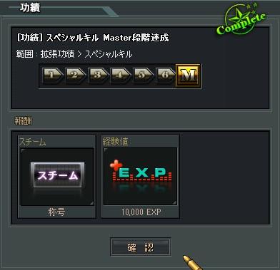 2012y06m25d_000144593.jpg