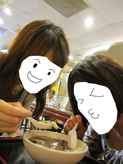 2012110522563053a.png