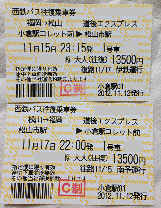 2012111500484543a.png