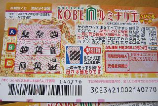 201212051241090e5.png