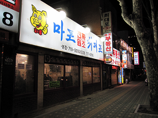 korea1-4.png