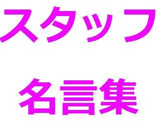 201301011038491de.jpg