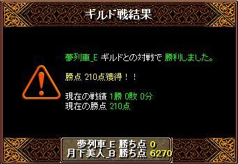 20130126175148685.jpg