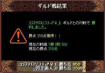 2013020823511613d.jpg