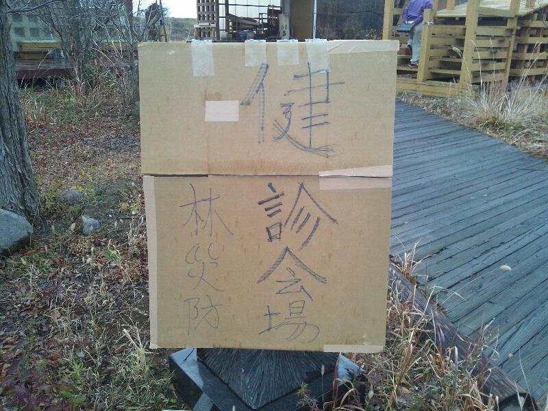 fc2blog_20121217205608d6e.jpg