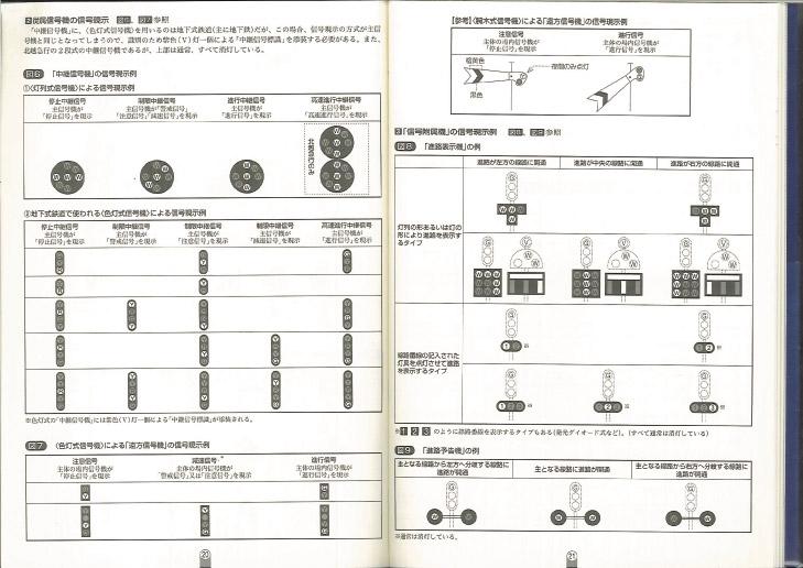 shingo_shiryo002.jpg