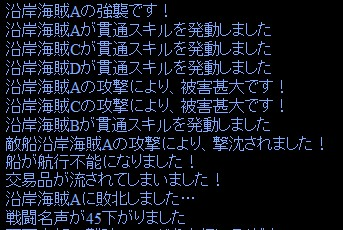 2012y06m05d_101216794.jpg