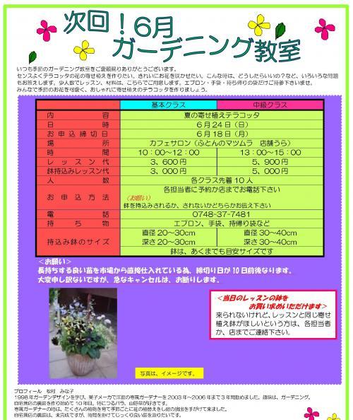 20120610233302f98.jpg