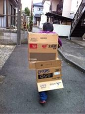 20121119190309eed.jpg