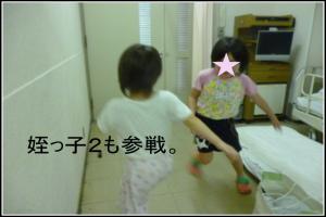 byouin5.jpg