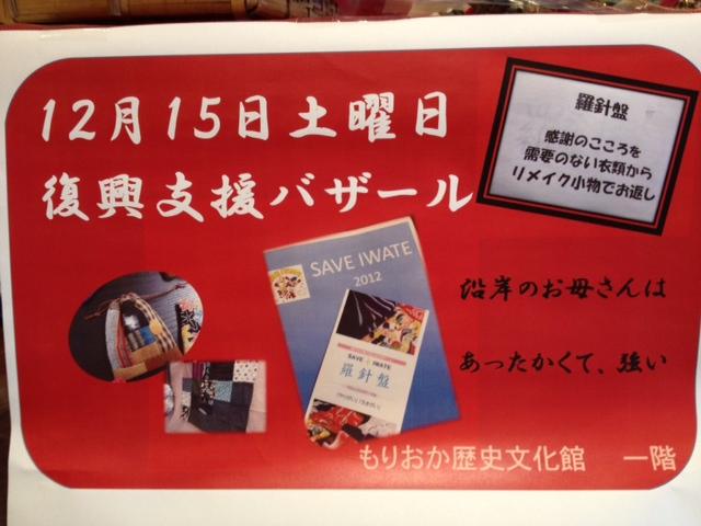 20121215104955be6.jpg