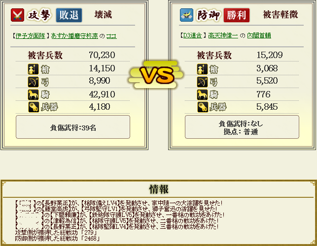 20120923120234555.png