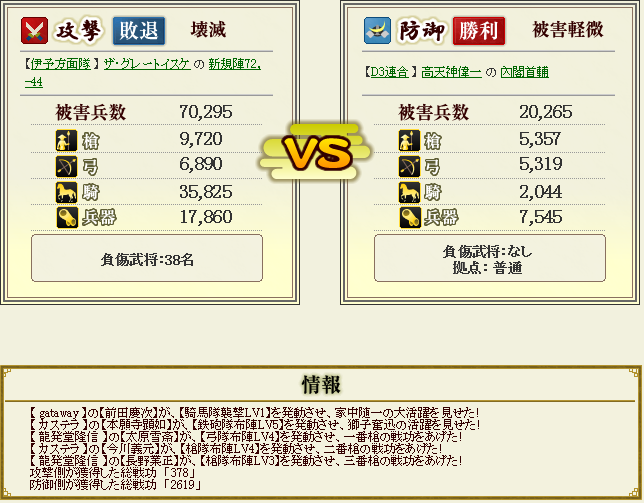 20120923120353601.png