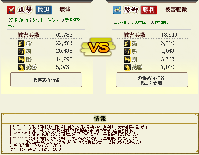 20120923143544a5c.png