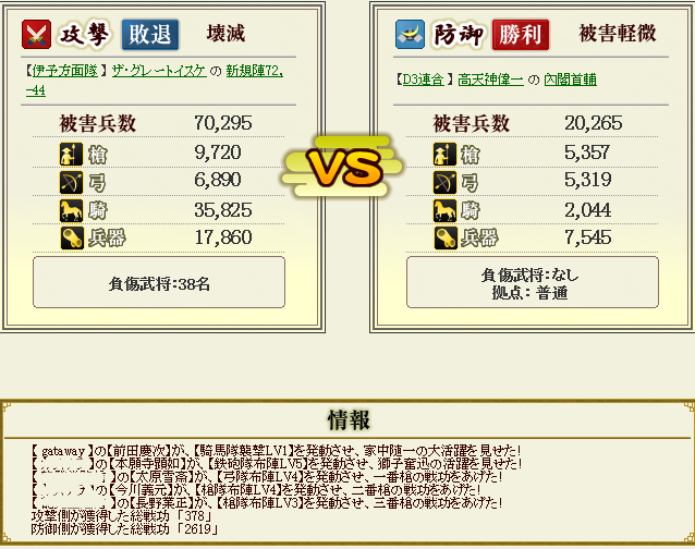 20120923150039584.png