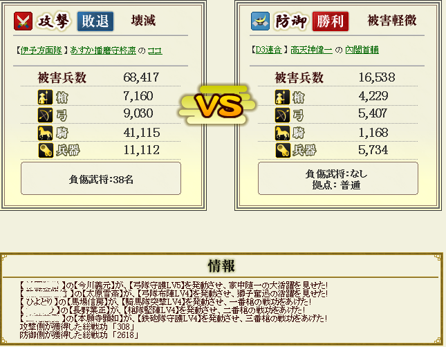 2012092315004022c.png