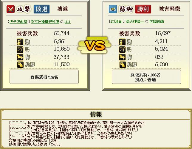 20120923150041217.png