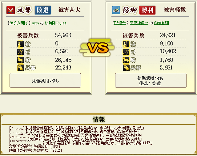 20120923150043791.png