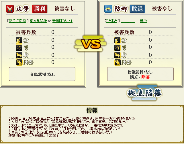 20120923162005f95.png